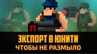 By artalasky скачать торрент
