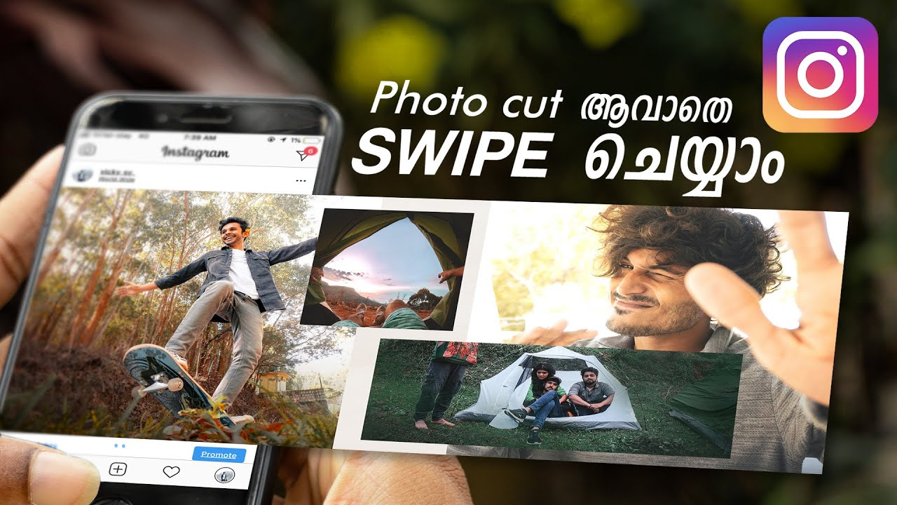 How to create SEAMLESS Instagram Swipe Post | Instagram Tricks