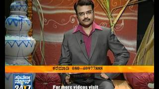 Seg 2 - Padmini Clinic - 14 Jan 12 - Sex Counselling - Suvarna News