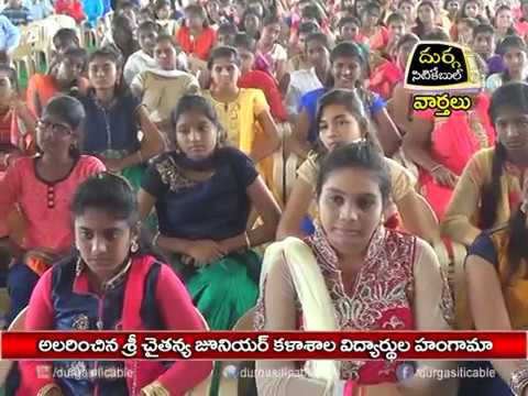 """Freshers Party"" in ""Sri Chaitanya Junior College""| DSC | Jagtial |06.08.2017"