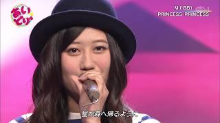 SUPER☆GiRLS わーすた GEM 2015.12.23 #12.