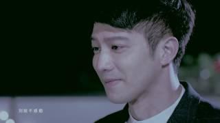 吳思賢-《別說》戲劇版MV(三立偶像劇 舞吧舞吧在一起 插曲)
