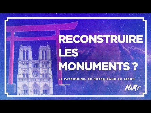 Faut-il reconstruire les monuments ?