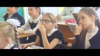 Рябикова А А  фрагмент урока
