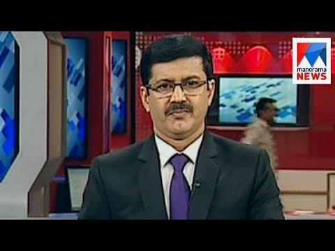 സന്ധ്യാ വാർത്ത   6 P M News   News Anchor - Pramod Raman   August 10 , 2017    Manorama News