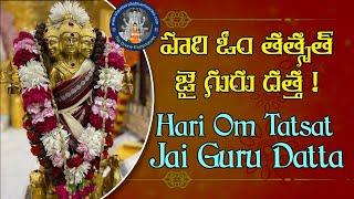 Hari Om Tat Sat Jai Guru Datta