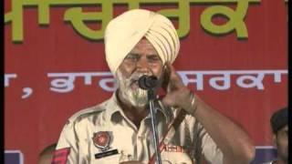Punjabi Folk by Punjab Police -