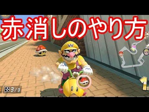 【高画質】日本代表が解説っぽく実況するマリオカート8DX #30