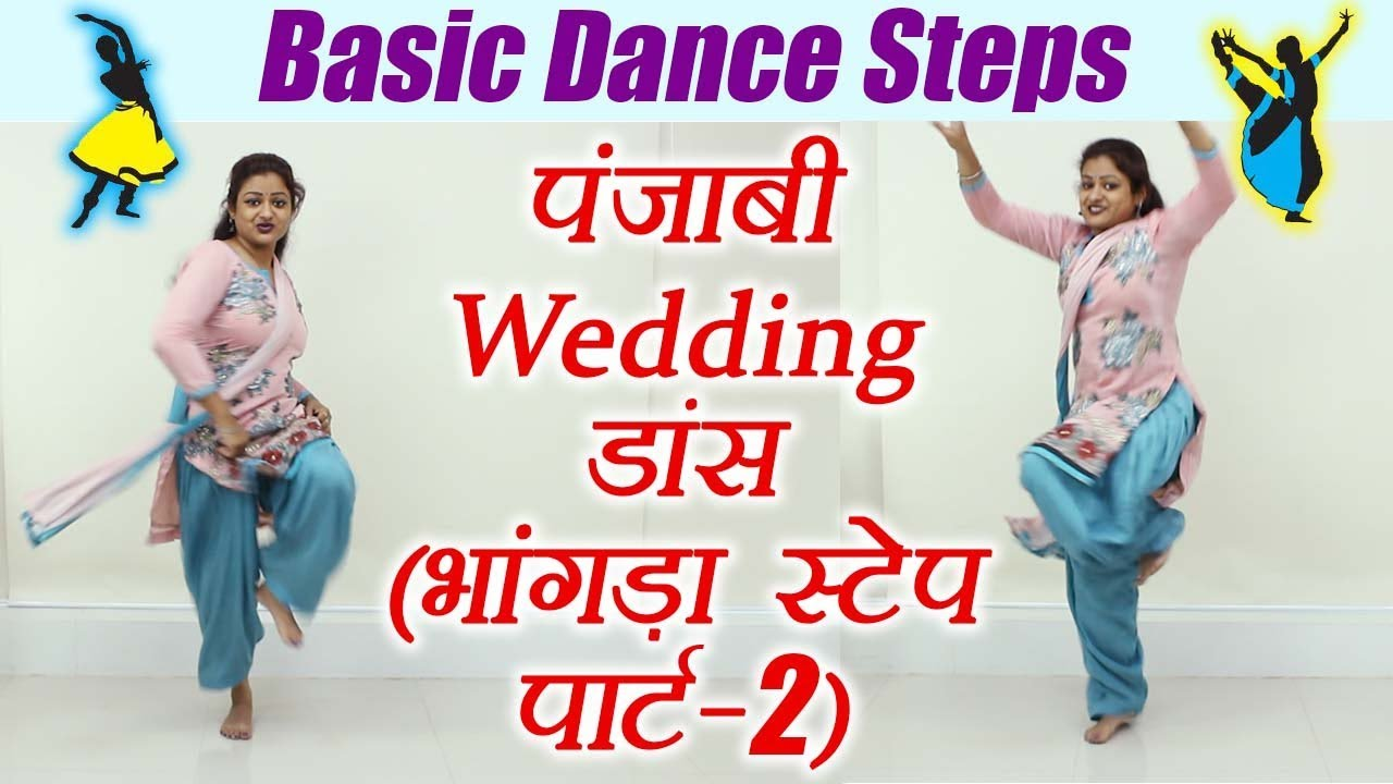 How to Do Some Basic Club Dance Moves: 14 Steps (with ...