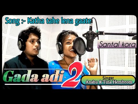 Katha Tahey Lena Gate Santhali Promo Video 2019// Gada Adi Beda 2 // Kumar Anshu & Tina Hembrom