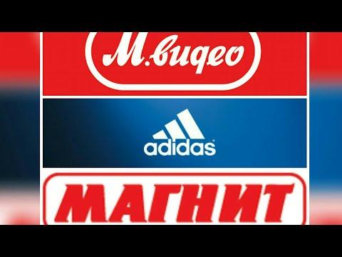 ОБЗОР ЦЕН НА ТОВАРЫ И ПРОДУКТЫ г.  МАЙКОП. #Adidas #Мвидео #Магнитсемейный