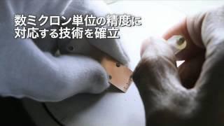 (株)桂精密