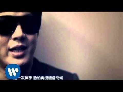 蕭煌奇 末班車完整版MV-華納official HQ官方版MV