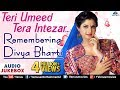 teri umeed tera intezar   remembering divya bharti bollywood romantic hits audio jukebox
