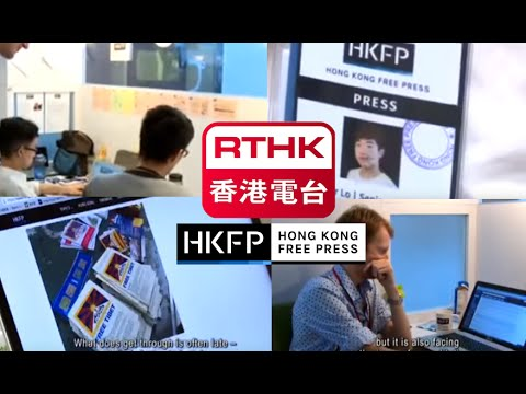 RTHK The Pulse: Hong Kong's English Language Media, 17.7.15