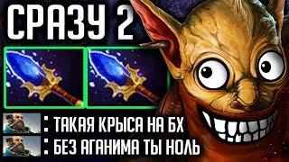 АГАНИМ КОТОРЫЙ БЕСИТ ВРАГОВ   BOUNTY HUNTER DOTA 2