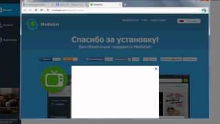 Установка MediaGet на компьютер http://softmen-club.ru/