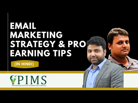 Email Marketing (In Hindi) |  Earn Up To $1000/Month | Strategy For 2020 | Pro Earning Tips