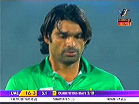Asia Cup t20- Pakistan Vs UAE Full Match Highlights. thumbnail