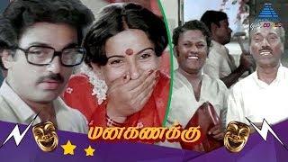 Kamal Hassan Shooting Spot Comedy | Manakanakku |Vijayakanth | Ambika | Radha | Pyramid Glitz Comedy