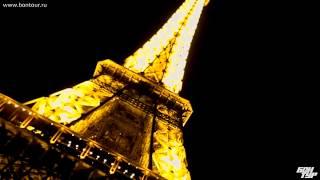 Ночной Париж(, 2014-11-05T18:14:08.000Z)