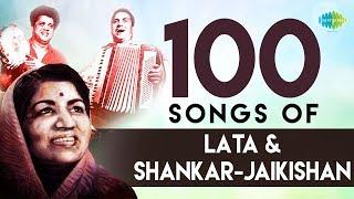 Top 100 Songs Of Lata & Shankar-Jaikishan   लता एंड शंकर - जयकिशान के 100 गाने   One Stop Jukebox
