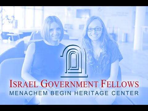 The Israel Government Fellows Program