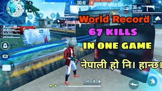 Freefire World Record | 67 Kills in one Game | Never see clash squad Fight like this|