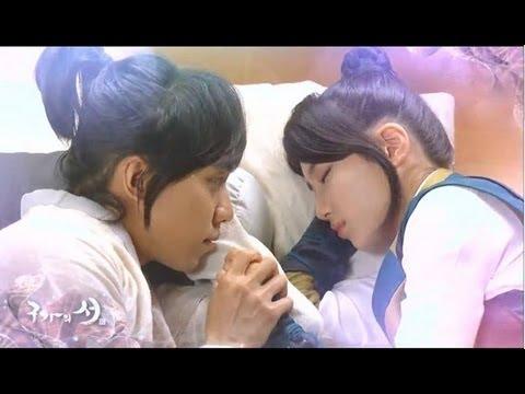 Daniel Padilla - Sabay Natin (Lyric Video) (OST - The Love Story of Kang Chi)