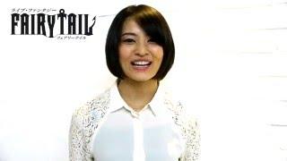 ライブ・ファンタジー「FAIRY TAIL」 ナツ・ドラグニル:宮崎秋人(俳優...