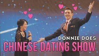 DONNIE DOES | Chinese Dating Show
