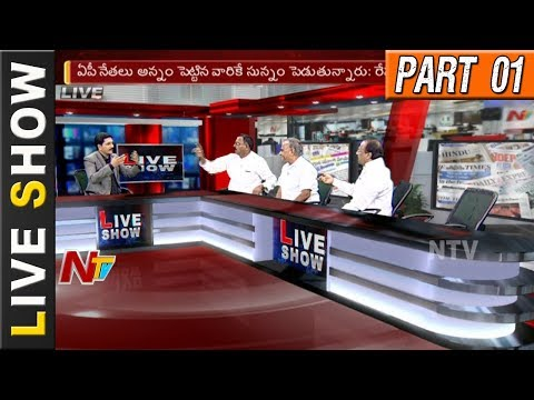 Political Heat in Telangana || Revanth Reddy Slams TDP Leaders || Live Show 01