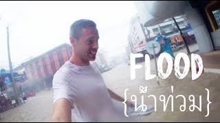 MONSOON FLOOD - Krabi, Thailand 2017 (น้ำท่วม) - VLOG #45
