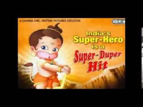 Hanuman Returns Hanuman Chalisa Child Voice