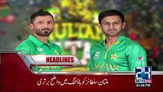 News Bulletin | 3:00 PM | 21 February 2018 | 24 News HD