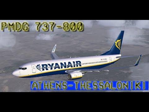 Prepar3D|PMDG 737-800 Ryanair|Athens-Thessaloniki