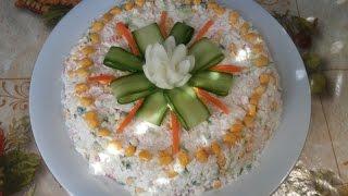 Салат с Крабовыми палочками//Нежный и Вкусный