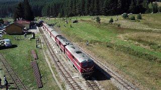 Rhodope railway, Bulgaria (Festival in Avramovo Aug 2018)