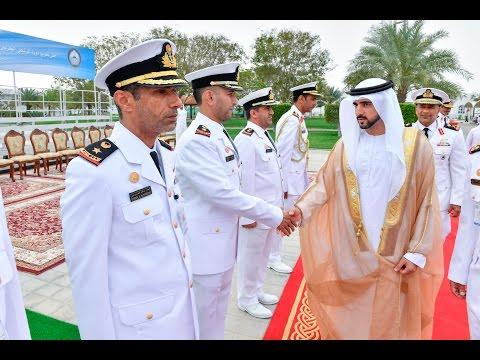 حمدان بن محمد يشهد تخريج الدفعة الـ 17 في كلية راشد بن سعيد البحرية