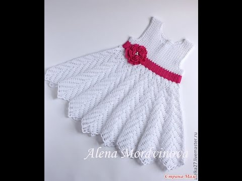Crochet Patterns For Free Crochet Baby Dress 2129 Youtube