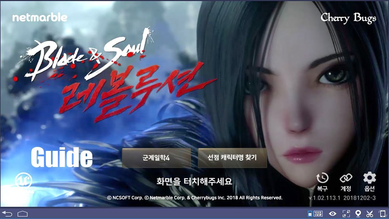 Blade Soul Revolution Guide How To Play Vs Create Character On