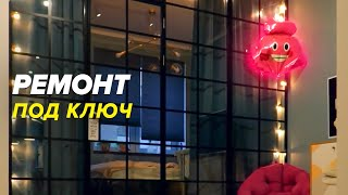 Ремонт квартир под ключ от простых до сложных | Форс Монтаж - качественный ремонт в Москве