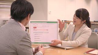 レファレンスサービス(調べもの相談)(都立中央図書館バーチャルナビ6)