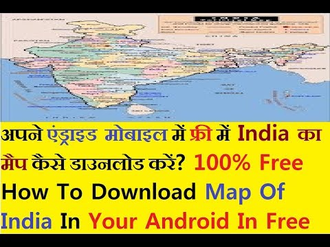 Download free india map in hindiurdu youtube download free india map in hindiurdu gumiabroncs Images