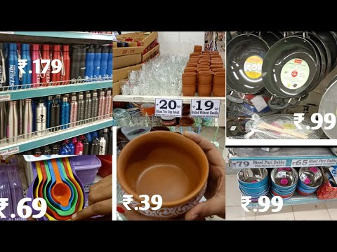 Spar New Arrivals Tour   Latest Spar Offers   Storage Organizers   Glass Jars   Cheaper Than Dmart? from YouTube · Duration:  4 minutes 16 seconds