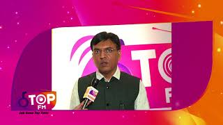 MP Shri Mansukh Mandaviya wishes luck and blesses Top FM to be on Top | Top FM Radio Station