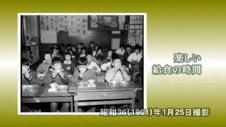 東京・あの日・あの時-アーカイブ百景-(昭和30年代)