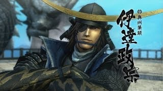 Sengoku Basara 4 Presents...No Party Time Like Party Time! featuring Masamune Date