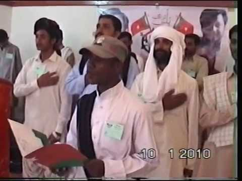 BNM Gwadar Zone Reference