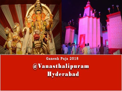 Famous Ganesh Puja @Hyderabad | LCW | 2018